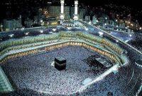 √ Pengertian Haji dan Umrah : Pengertian, Hukum, Jenis dan Perbedaan