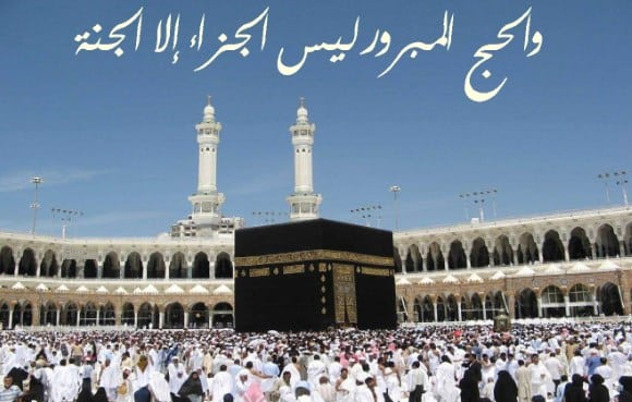 Pengertian Haji Umrah