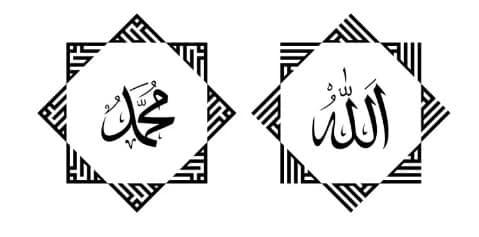 pengertian agama islam